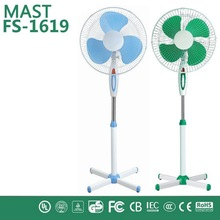 made in china high quality stand fan/industrial standstand fan/solar panel 12v rechargeable stand fan led light