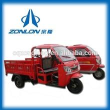 2014 150cc china 3 wheel tricycle passenger