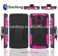 Strong protector mobile shell for LG G vista vs880 belt clip holster case