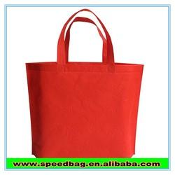 2015 non woven bag making machine price pp woven shopping bag FW16415