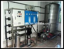 reverse osmosis serial