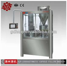 NJP- 1500A auto powder fill machine pharmaceut product