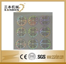 Top selling custom security sticker hologram & 3d hologram & id card hologram stickers