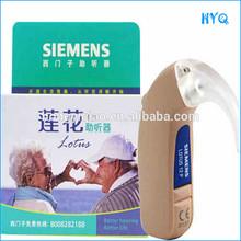 Super high power BTE Digital Hearing Aid Siemens LOTUS 12P ear care aid hearing