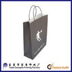 Coffee Handle Paper Packaging Bag