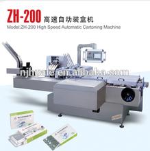 ZH-200 High Speed Automatic Cartoning Machine