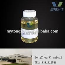 Polycarboxylate Superplasticizer Sodium Sulfate Anhydrous
