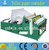 high speed toilet paper rewinder/reeling machine