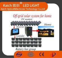 CHINA1KW 2KW 3KW 4KW 5kw 6KW 7KW 8KW 9KW 10KW to 100KW solar power system