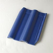 clay roof ridge discontinued ceramic cotto ceramic tile
