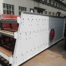 quarry shaker machine equipment price