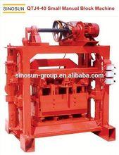 low price QTJ4-40 simple electric small manual brick machine,block machine for small brick factory
