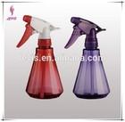 330ml Plastic cone shape trigger sprayer bottle
