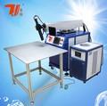 2015 venda quente de alta qualidade máquina de solda a laser para ourives procurando ultramarino parceiro