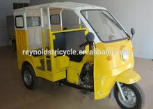 bajaj tricycle,150cc/200cc/250cc Taxi motorcycle,CNG bajaj style tricycle / auto rickshaw price in india