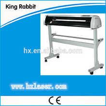 HX-1120N vinyl Paper cutting sticker electric paper cutter