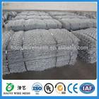 High quality hexagonal wire netting gabion/electro galvanized double twist gabion