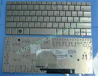 Brand new keyboard for hp mini 2133 2140 silver ru layout mp-07c93su6930