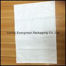 white pp woven flour bags/sacks 10 kgs of virgin polypropylene