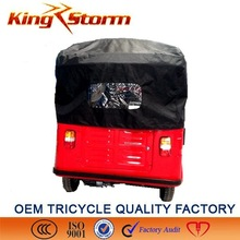 2015 Chongqing alibaba hot sell 250cc water cooled 4 stoke tricycle / three wheeler auto rickshaw bajaj