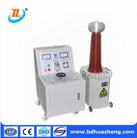 HZ-Dry type high-voltage test transformer hipot transformer