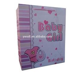 Colorful Printing Ribbon Handle Baby Bag & 3D Gift Paper Bag