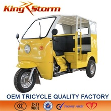 2015 new style hot sale three wheel passenger tricycle motorcycle
