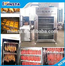meat smoke generator automatic fish smoking oven automatic smoking house