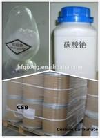 Cesium Carbonate 99.9%