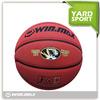 2015 New size 7 absorbent PU basketball wholesale,standard basketball size 7