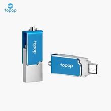 keyclain mercedes benz key usb flash drive