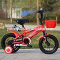 Enfants roue 4 2015 vélo,/prix l'enfant. samll vélo./vélo enfants