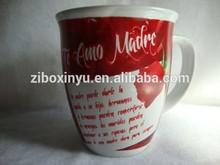 ZIBO XINYU XY-936 the main picture is rose White Color Glazed Ceramic Mug