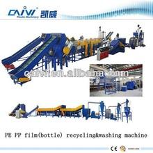 waste plastic film washing recycling machinery