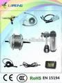China( continental)- piezas de bicicleta eléctrica en bicicleta 250w kit de motor para bicicleta