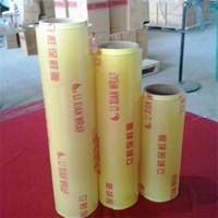Food grade PVC cling film, PVC stretch film for food wrap