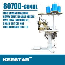 Keestar 80700CD4HL Four Thread Heat Cutter Skip Bag Sewing Machine