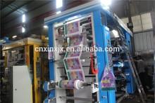 registration no error 8 color flexo printing machine/8 color flexographic printing machine