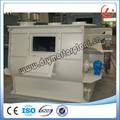 china serviço da longa vida pequena de argamassa de cimento misturador para venda
