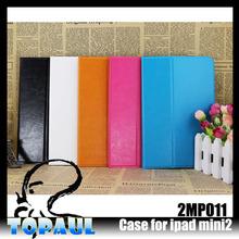 360 roating wholesale customize stand pu case for ipad mini 2