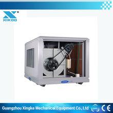 Ventilation cooling equipment air cooler online shop