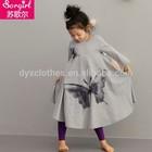 Free sample cheap china wholesale girls dresses age 10