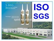 S860 clear Slicone Sealant, Anti-fungus, waterproof, kitchen, bathroom used, China suppler