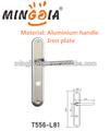 rentable en aluminium poignée de porte serrure à mortaiser avec plaque de fer