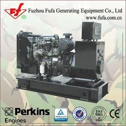 High efficiency! 60kVA/48kw Diesel Generator pricewith Perkins Engine 403A-11G