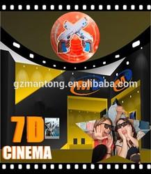 5d 6d 7d xd cinema truck mobile 5d cinema 9d cinema kino
