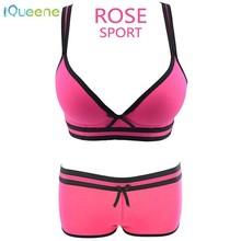 Rose red low cut elastic plump fitness bra set