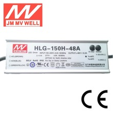 150W 48V waterproof IP67 0-10Vdc automatic dimmable constant current led driver with 6 years warranty ULEMC ROHS