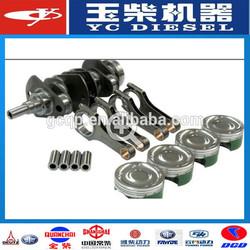 Diesel Engine used cars for sale