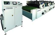 Multi-Color Wood Texture Printing Machine